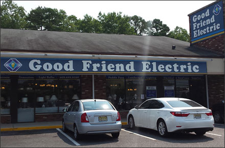Good Friend Electric Lacey Showroom